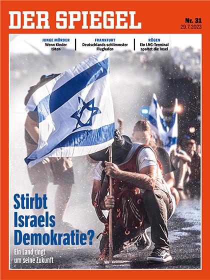 Der spiegel verf gbare abonnements f r kitchenaid classic for Spiegel aktuelle ausgabe